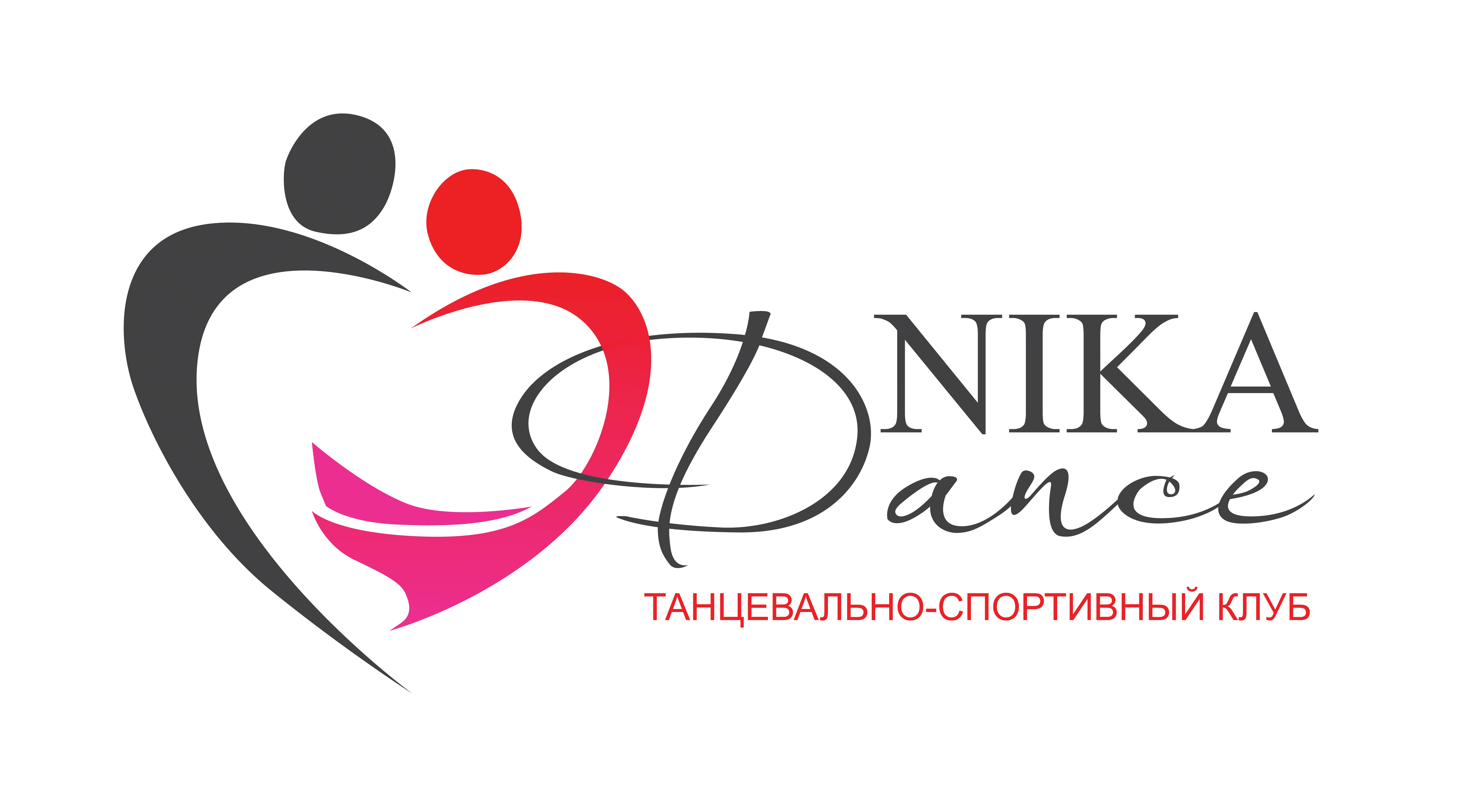 logo nika dance new