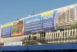 ЖСК Проспект (мини)