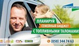 bord_sovr_1-300x150
