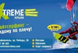 m_moremedia_extreme_04