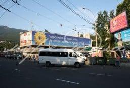 visa_yalta_more_media_b