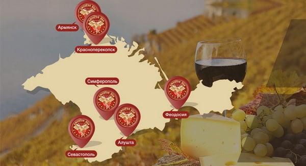 Брендирование магазинов Империя вин