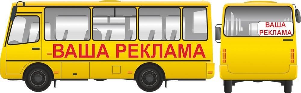 Банерная реклама транспорт в интернете, цены как криативнр разрекламировать