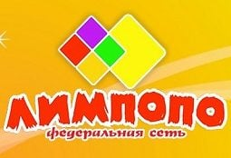 limpopo_emblema