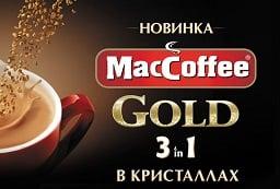 maccoffee_mini