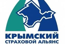 Крымский Страховой Альянс