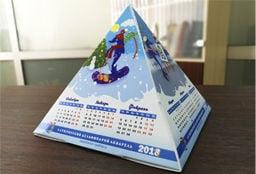 календарь дельфинарий