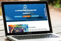 Сайт для дельфинария Акварель