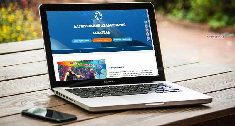 Сайт для дельфинария