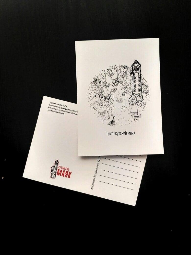 Маяки открытки
