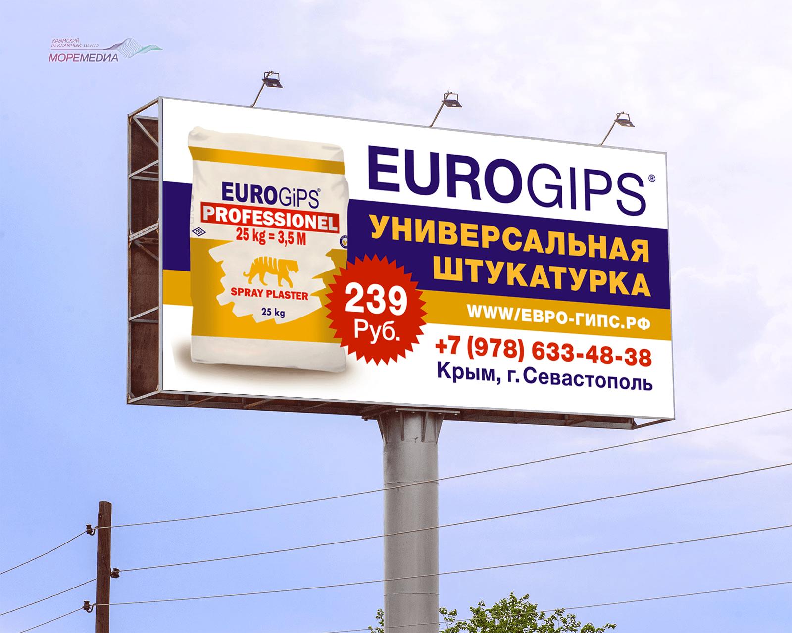 Еврогипс1