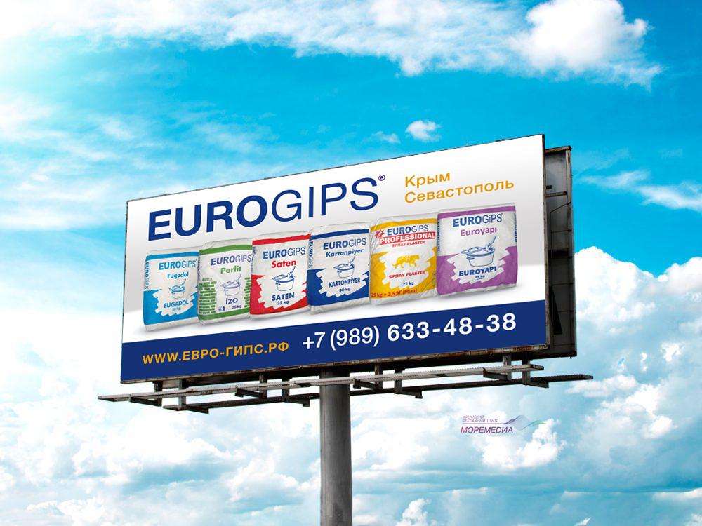 Еврогипс3