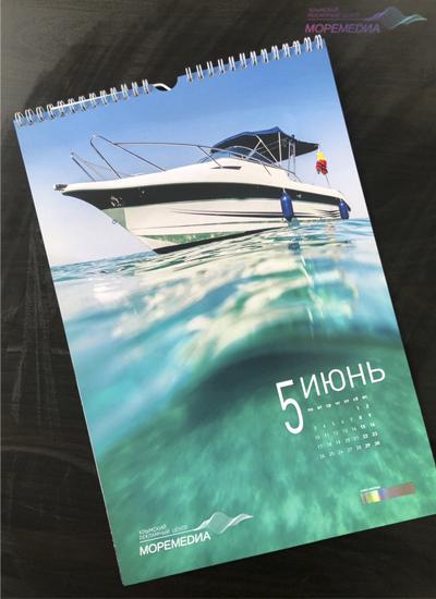 календарь_моремедиа_1
