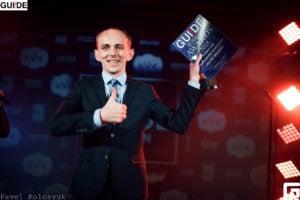 Вручение премии Guide Russian Awards