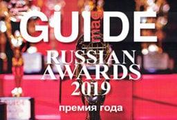 Лучшее-агентство-Крыма