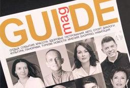 guide-mag-докшин