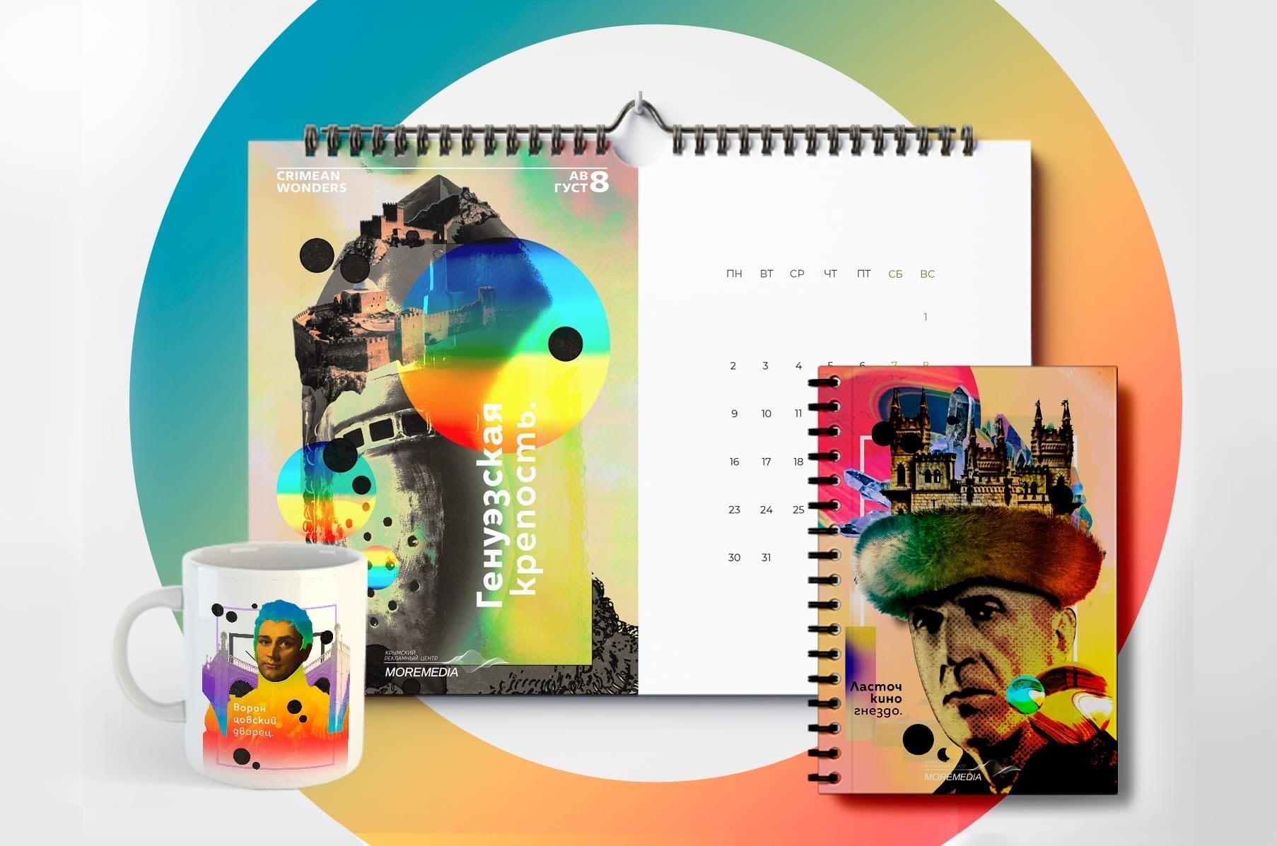 Центр МОРЕМЕДИА презентовал уникальный календарь